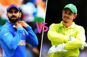 INDvsSA: टेस्ट और वनडे में भारत पर 'भारी' साउथ अफ्रीका, टी-20 में टीम इंडिया आगे