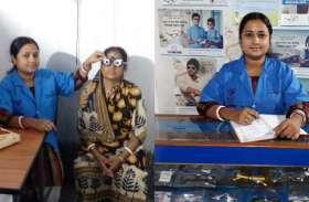 Job opportunities in recession: मंदी के बावजूद सेवा क्षेत्र के एसएमई में नौकरियां ही नौकरियां