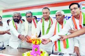 कर्नाटक में इस नए संकट से कैसे पार पाएगी कांग्रेस