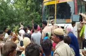 शव को पुल पर रखकर परिजनों ने किया हंगामा, पुलिस ने की लाठीचार्ज
