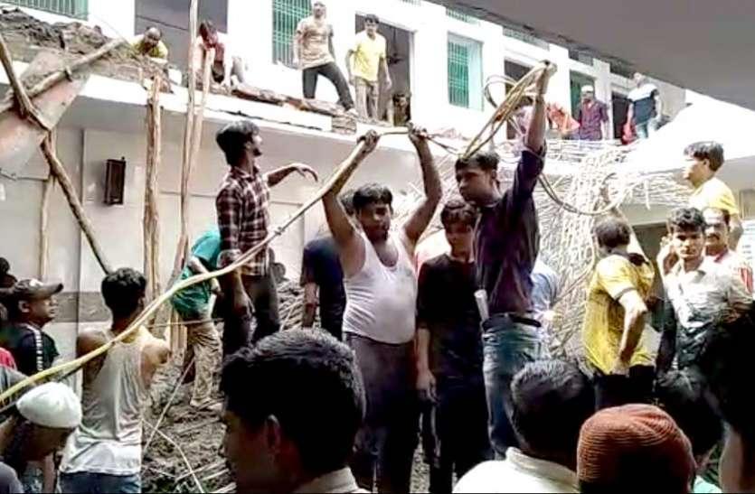 VIDEO: फिरोजाबाद में निर्माणाधीन मस्जिद का गिरा लेंटर, तीन मजदूर घायल