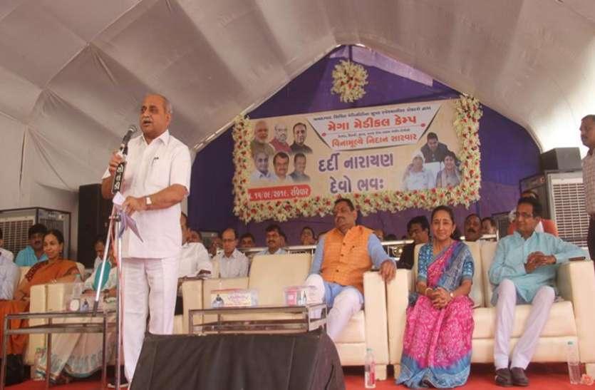 Ahmedabad hindi news : मेगा मेडिकल कैम्प को मिला वल्र्ड बुक ऑफ रिकॉर्ड में स्थान
