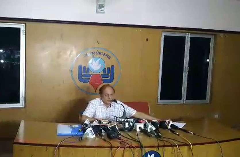 नान घोटाले में सरकारी गवाह बनेंगे शिवशंकर भट्ट, SIT की पेशकश को किया स्वीकार