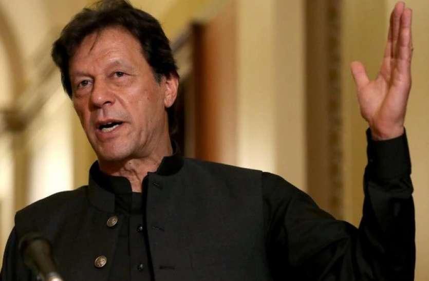 आखिरकार नरम पड़े इमरान खान के तेवर, माना कि युद्ध में भारत से हार सकता है पाकिस्तान