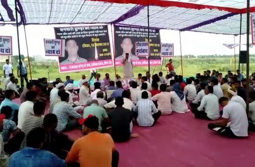 प्रोपर्टी व्यवसायी की मौत से नाराज ग्रामीणों का प्रदर्शन