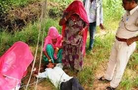 किसान ने किया आत्महत्या का प्रयास