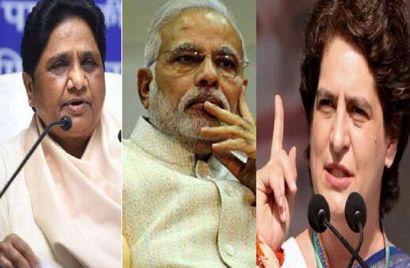 उत्तर भारतीयों पर विवादित बयान देकर फंसे मोदी के मंत्री, प्रियंका ने कहा- ये बर्दाश्त नहीं, मायावती ने कहा- मांगें माफी