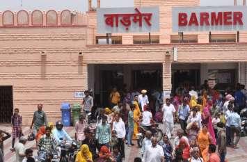 बाड़मेर रेलवे स्टेशन की बुकिंग खिड़की में आग