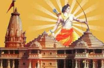 राम मंदिर निर्माण में अब देर नहीं