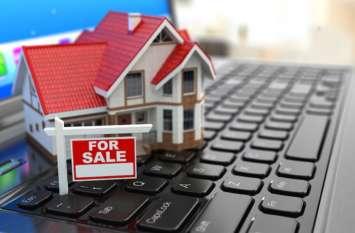 अपना घर लेने का सुनहरा मौका! 20 से हाउसिंग बोर्ड की ई-ऑक्शन प्रक्रिया