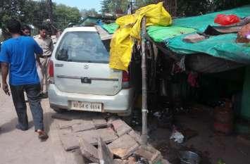 अनियंत्रित कार घर में घुसी, टला बड़ा हादसा