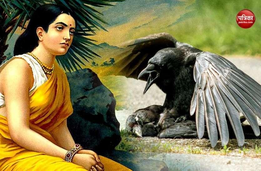 माता सीता ने क्यों दिया था फल्गु नदी को श्राप? जानें इसका असल कारण