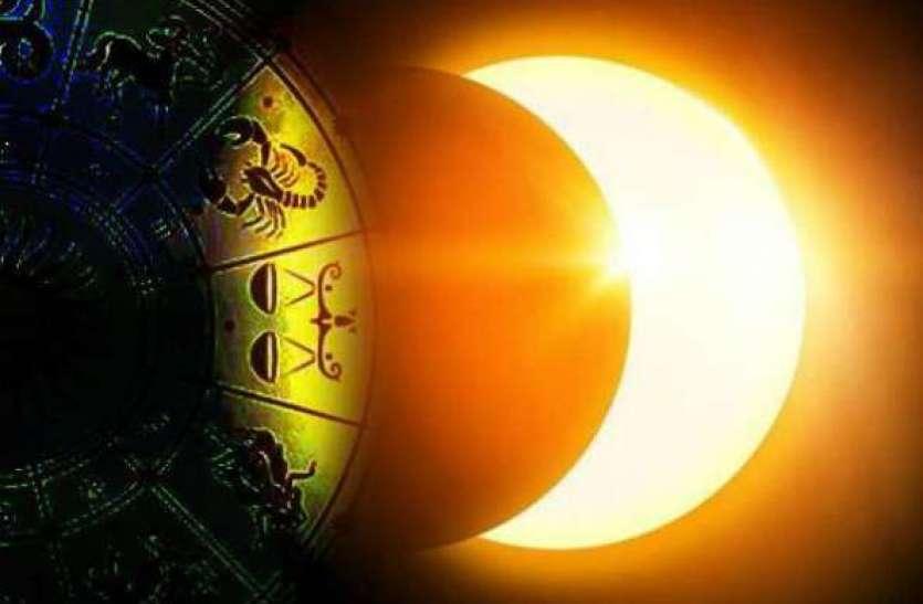 सूर्य का कन्या राशि में प्रवेश, बढ़ाएगा बहुत सी राशियों की मुसीबत, जानिये 12 राशियों पर प्रभाव