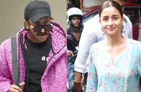 फाइनली! शुरू हुई Karan Johar की फिल्म 'Takht' की शूटिंग, आलिया- रणवीर पहुंचे धर्मा प्रोडक्शन के ऑफिस