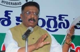 तेलंगाना में डेंगू से मौतों का सिलसिला जारी, कांग्रेस ने कर डाली हेल्थ इमरजेंसी लगाने की मांग