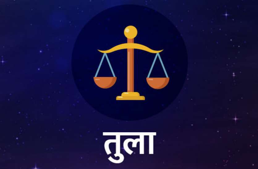 Today Horoscope In Hindi Tula Rashi Ka Rashifal 16 September 2019 ...