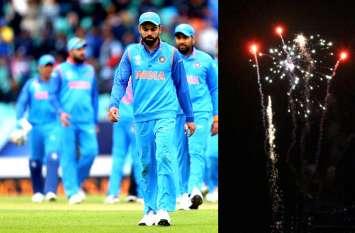 अब से दिवाली पर मैच नहीं खेलेगी टीम इंडिया