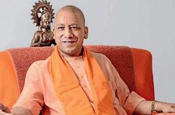 योगी आदित्यनाथ पहनते हैं इतने रुपये का कपड़ा, बीजेपी विधायक ने खोला राज