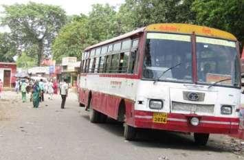 रोडवेज बस में सवार युवक के साथ साथी यात्री ने कर दिया ऐसा काम, आंख खुलते ही यात्री के उड़े होश, पुलिस जांच में जुटी