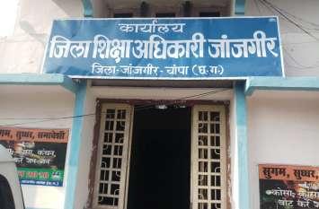 मुंगेली की तरह जांजगीर जिले में भी अनुकंपा नियुक्ति में गड़बड़ी, लेकिन दबी हुई है फाइल