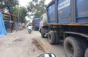 शहर अंदर हर रोज चलता हैं भारी वाहन, कभी भी घट सकती है बड़ी घटना