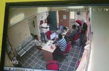 बैंक में हथियारों से लैस लुटेरों ने की लूट वारदात, गोली चलाकर फैलाई सनसनी...देखें तस्वीरों में