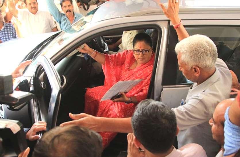 Vasundhara Raje बोलीं, 'बाढ़ की स्थिति से चिंतित हूं', कार्यकर्ताओं से की मदद में जुटने की अपील