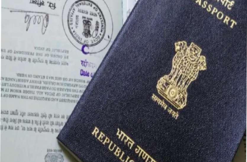 अब ऐसे नहीं बनेंगे पासपोर्ट, जाति-आय जैसे प्रमाणपत्र, सरकार ने जारी की नई गाइलाइन