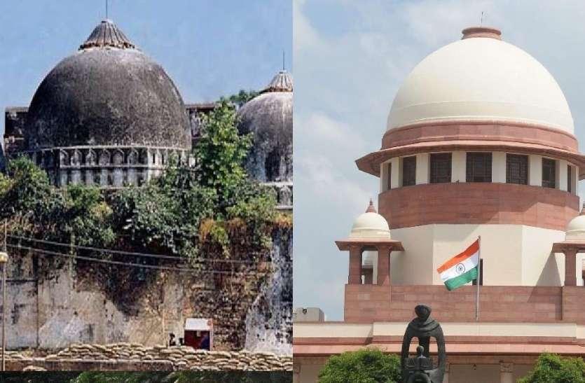 Ram Mandir Case : सुन्नी वक्फ बोर्ड ने मंदिर मस्जिद मुकदमे में फिर से मध्यस्थता की जताई ज़रूरत लिखी चिट्ठी