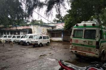 जिले में जीवन रक्षक उपकरणों के बिना दौड़ रही एंबूलेंस