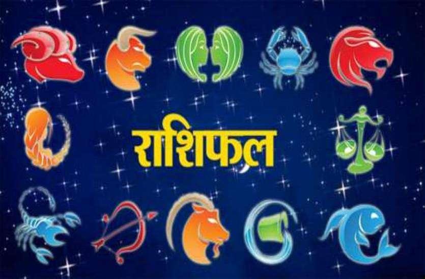 Rashifal 17 September: कुंभ राशि वाले जातकों को आकस्मिक धनलाभ होगा, दिन उत्तम रहेगा