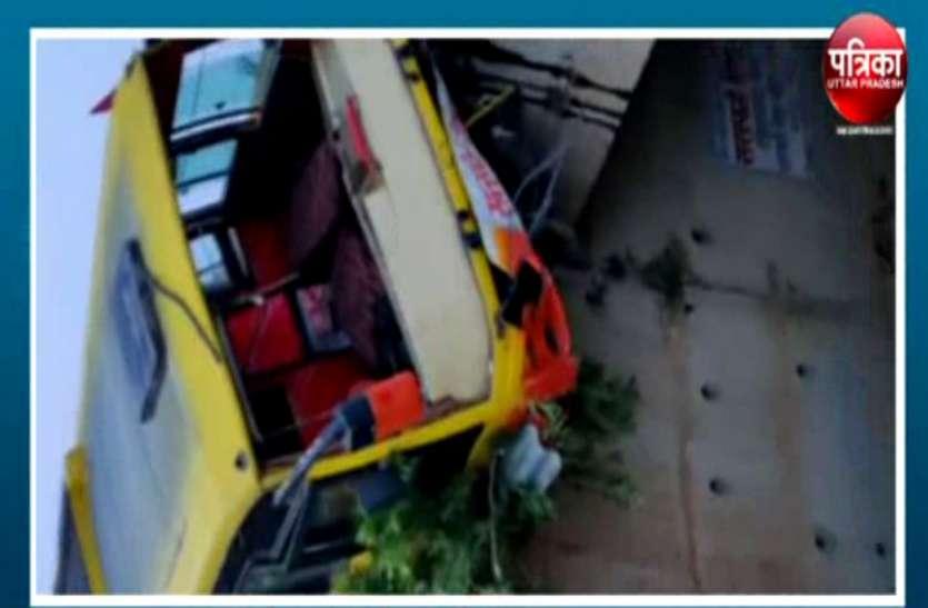 Yamuna Expressway पर सत्संगियों से भरी बस डिवाइडर में घुसी, दस यात्री घायल
