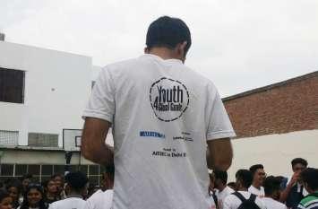 'द वर्ल्ड लार्जेस्ट लैसन' बच्चों एवं युवाओं का बदल रहा भविष्य