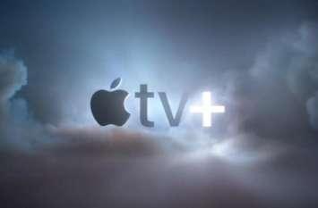 Apple TV Plus की राह भारतीय मार्केट में नहीं होगी आसान, देशी कंटेंट पर देना होगा ध्यान