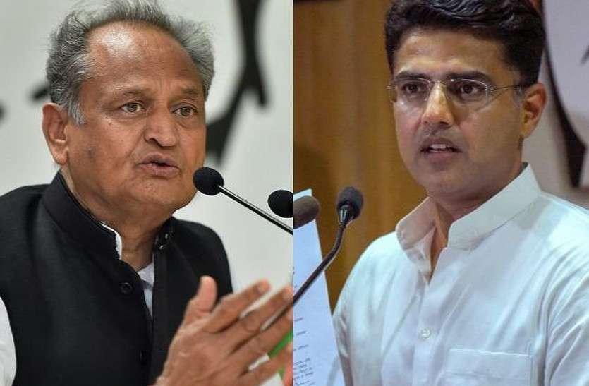 कांग्रेस में गुटबाजी, अब दिल्ली से होगी राजनीतिक नियुक्तियां!, 55 नेताओं को मिल सकता है मंत्री स्तर का दर्जा