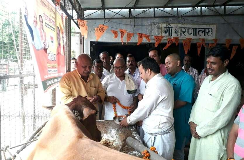Ayodhya : पीएम नरेन्द्र मोदी के जन्मोत्सव सेवा सप्ताह कार्यक्रम में अयोध्या में हुई गौ पूजा