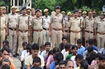 पुलिस को मिली मिली बड़ी सफलता, ऑपरेशन धरपकड़ में 130 अपराधियों को दबोचा