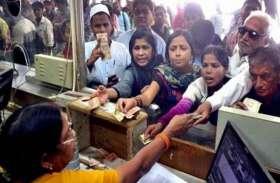खुशखबरी: जल्दी करें ये काम, अब से बैंक करेगा रुपए की होम डिलीवरी