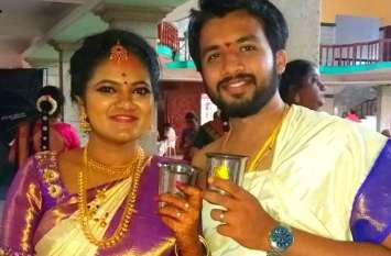 इको फ्रेंडली तरीके से हुई बेंगलुरु के इस कपल की शादी, 3000 गेस्ट हुए शामिल