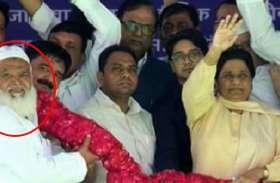 अब बसपा के मुस्लिम विधायक के खिलाफ जान से मारने और बलवा फैलाने का केस दर्ज