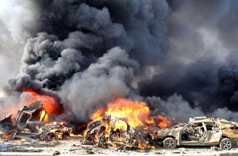 उत्तरी सीरिया में भयंकर बम ब्लास्ट, रेफ्रिजरेटर ट्रक में धमाके से 11 लोगों की हुई मौत