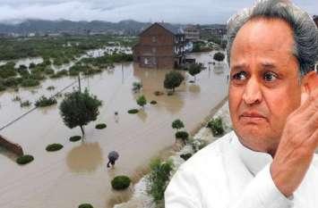 राजस्थान के बाढ़ प्रभावित क्षेत्रों का दौरा करने के बाद बोले CM गहलोत, पीड़ितों को मिलेगा मुआवजा