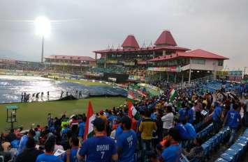 धर्मशाला में मैच देखने पहुंचे दर्शकों को वापस मिलेंगे टिकट के पैसे, बारिश की वजह से हुआ था रद्द