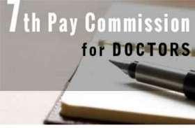 VIDEO STORY: मध्यप्रदेश के बड़े डॉक्टरों की हड़ताल, मुसीबत में पड़ सकते हैं मरीज