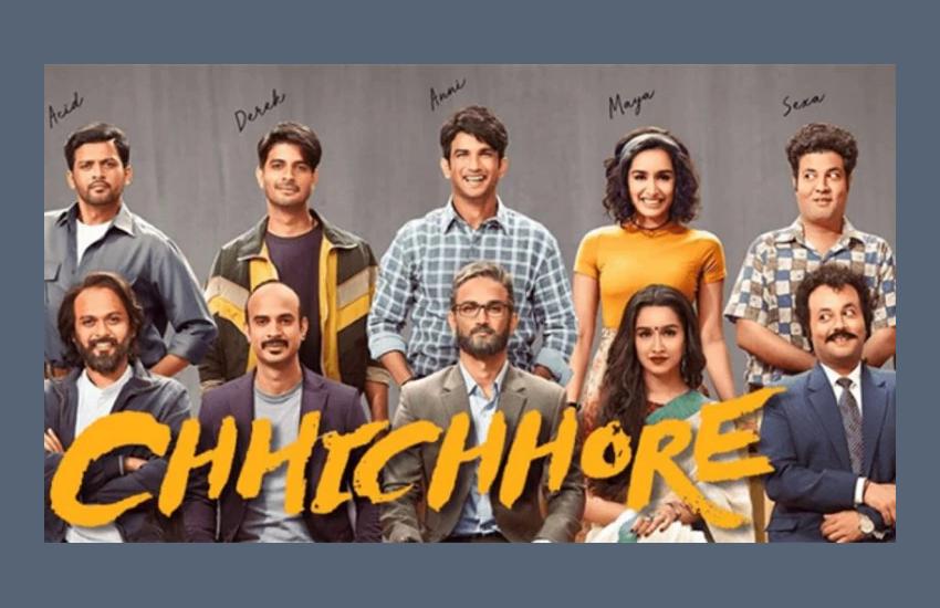आयुष्मान की 'ड्रीम गर्ल' और सुशांत की 'छिछोरे' में से किसने जीता दर्शकों का दिल, जानें पूरा कलेक्शन