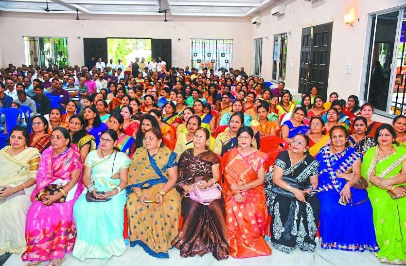 Encouragement : Honors of Vaishya community