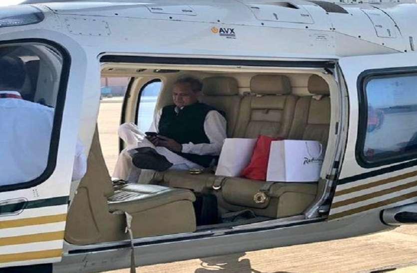 मुख्यमंत्री गहलोत और धारीवाल आज कोटा में बाढ़ प्रभावित क्षेत्र का हवाई दौरा करेंगे