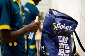 त्योहारों से पहले Flipkart अपने ग्राहकों के लिए लेकर आया खुशखबरी, अब से सभी पिनकोड पर होगी डिलीवरी