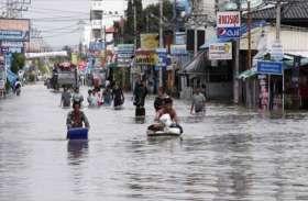 थाईलैंड में भारी बारिश के बाद बाढ़ का कहर, अब तक 33 लोगों की मौत