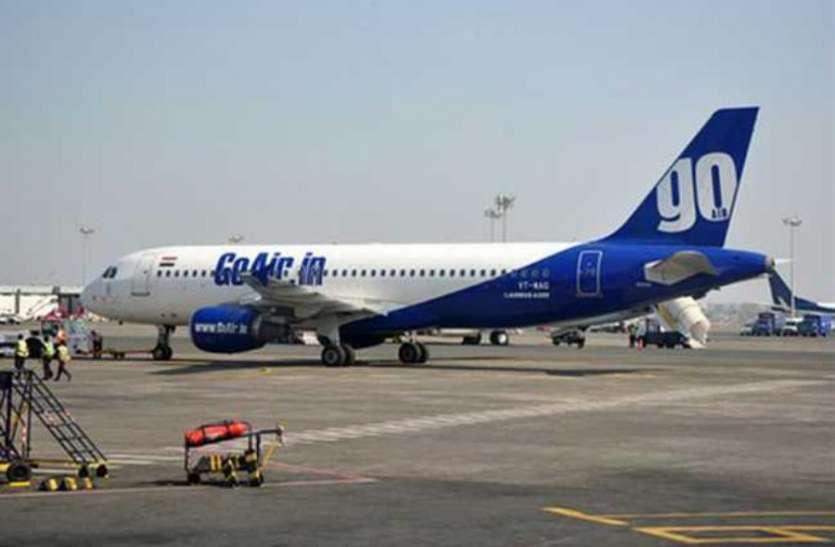 जयपुर-मुंबई फ्लाइट से टकराया पक्षी, 165 यात्रियों की जान आई सांसत में